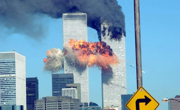 הפיגועים במגדלי התאומים (צילום: רויטרס)