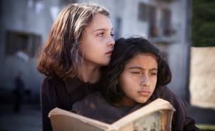 אלנה ולילה, החברה הגאונה (צילום: יחסי ציבור)