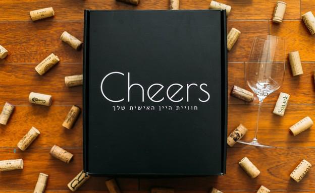 cheers (צילום: אייל פישביין)