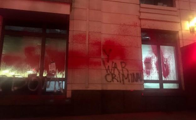 התקיפות נגד משרדי אלביט בבריטניה  (צילום: מתוך הטוויטר של Palestine Action)