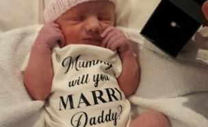 תינוקת הצעת נישואין בבריטניה (אילוסטרציה: פייסבוק)
