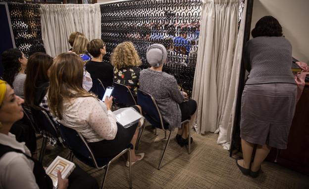עזרת נשים בבית הכנסת (צילום: שם הצלם, פלאש 90)
