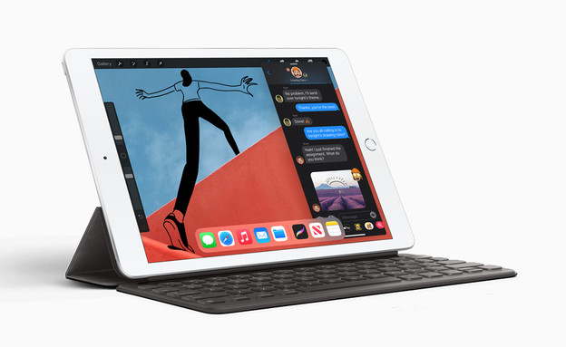 Apple iPad 8th Generation