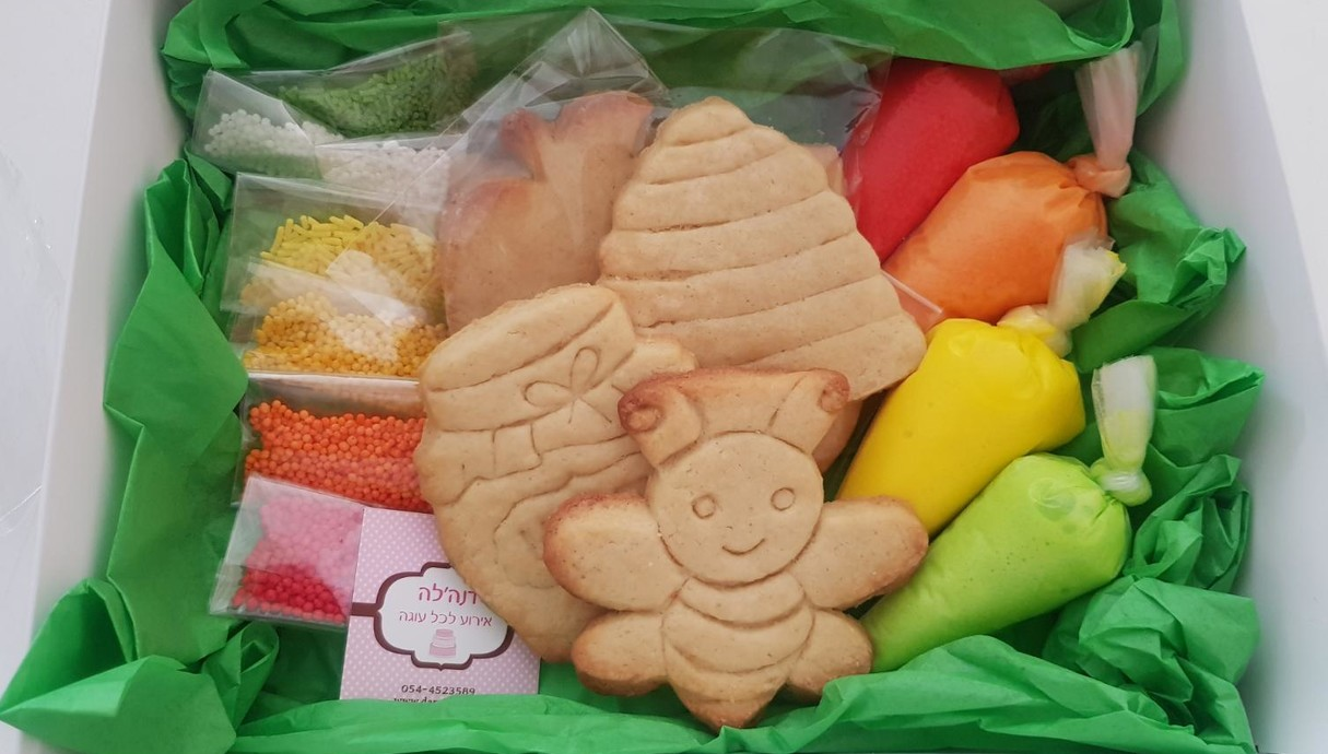 מארז עוגיות לילדים