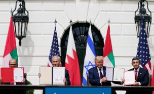 הסכם היסטורי (עיבוד: AP, רויטרס)
