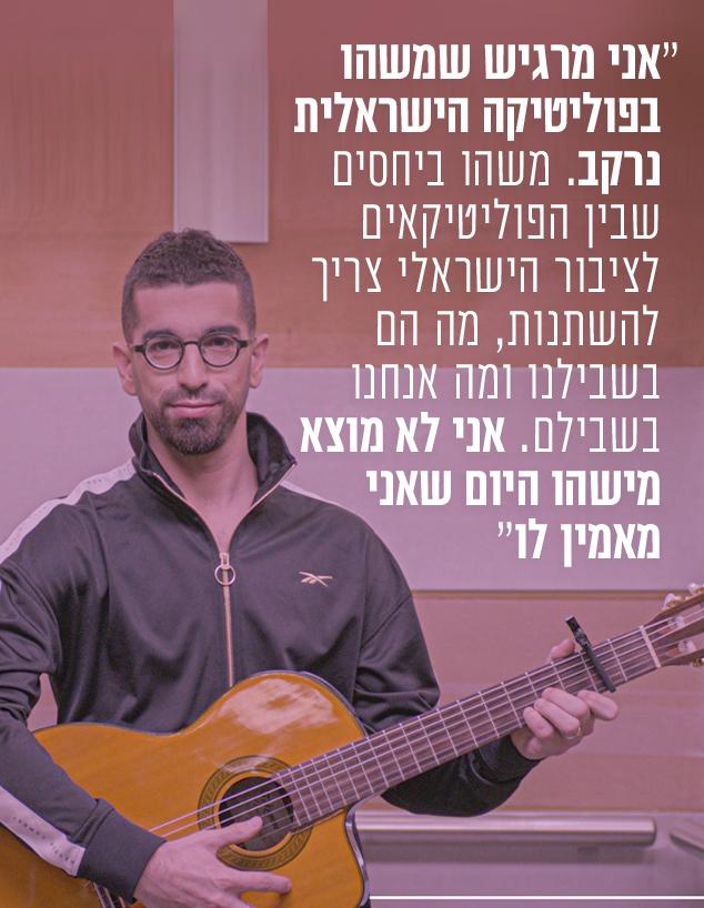 חנן בן ארי (צילום: יעקב אסרף)