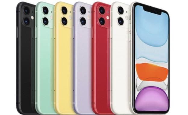 אייפונים, רמי לוי תקשורת 1 (צילום: יחצ)