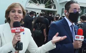 """דנה ויס על התקרית עם העיתונאי מהאמירויות (צילום: מתוך """"חדשות הבוקר"""" , קשת 12)"""
