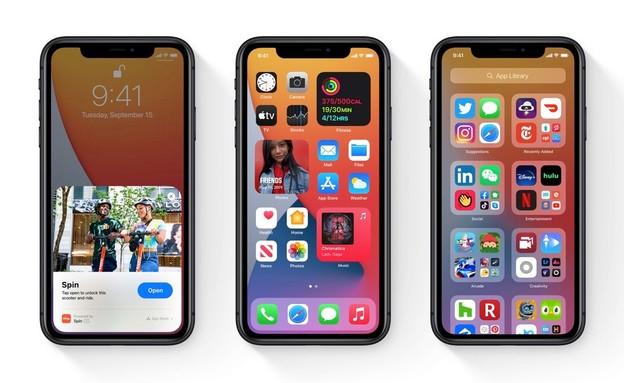 Apple iOS 14 (צילום: צילום מסך, Apple)