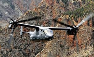 מטוס-מסוק לכוחות מיוחדים (צילום: בואינג)