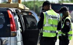 משטרה קורונה סגר עוצר מסכות (צילום: דוברות המשטרה)