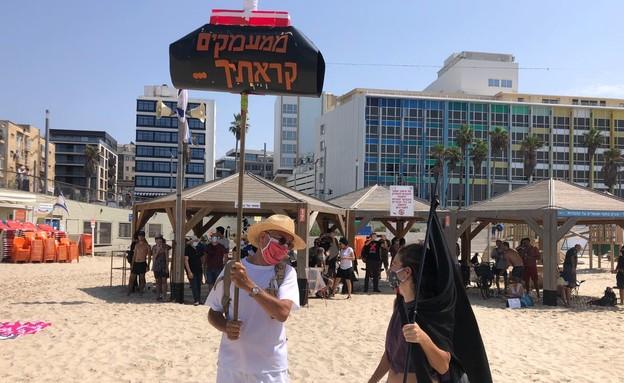 ההפגנה נגד הסגר בחוף פרישמן