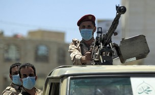 קרבות צבאות ערב (צילום: MOHAMMED HUWAIS/AFP, GettyImages)