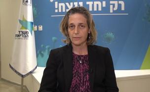 שרון אלרעי פרייס (צילום: החדשות 12)