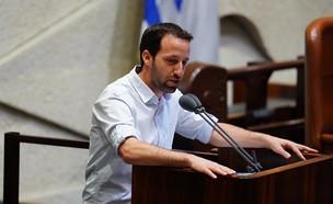 חבר הכנסת רם שפע (צילום: דוברות הכנסת)
