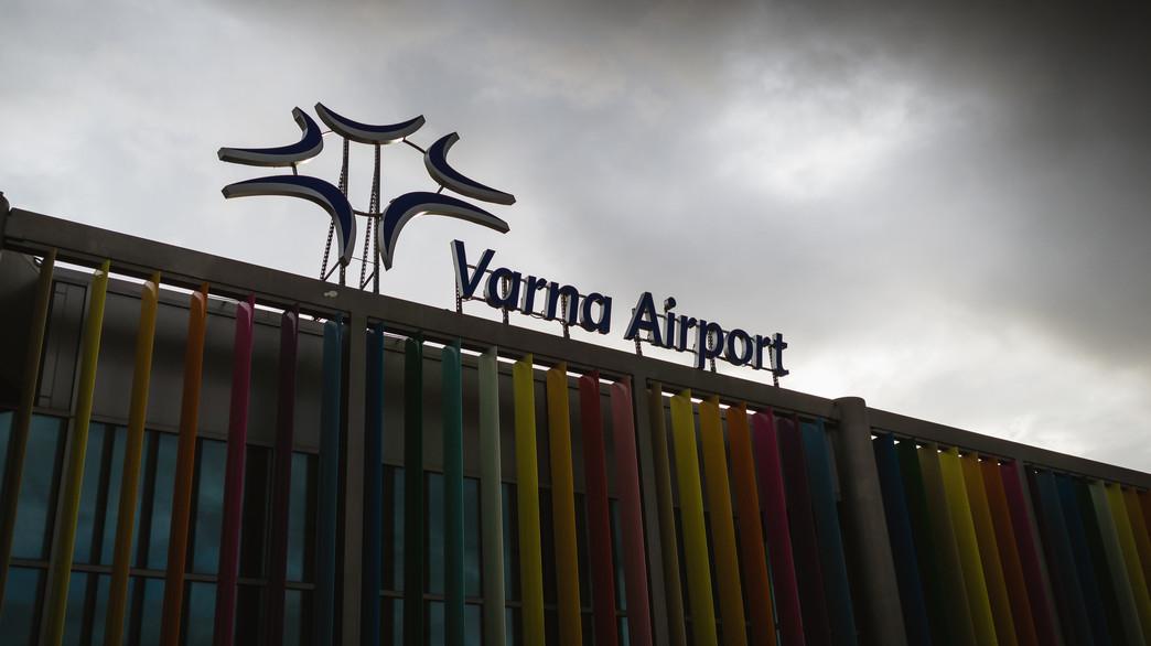 שדה התעופה בוורנה (צילום: shutterstock)