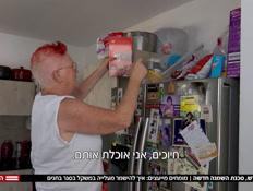 20diet_vtr2_n20200923_v1 (צילום: חדשות)