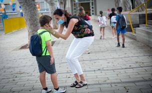 בית ספר קורונה מסכה הורים לימודים (צילום: מרים אלסטר פלאש 90)