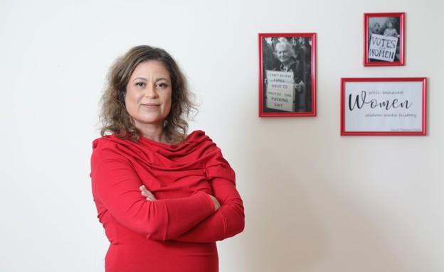 """ענבל חרמוני, יו""""ר איגוד העובדות והעובדים הסוציאליי (צילום: דנה קופל)"""
