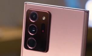 """Samsung Galaxy Note20 (צילום: יח""""צ סמסונג)"""