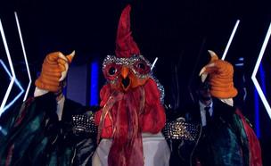 """התרנגול (צילום: מתוך: """"הזמר במסכה"""", קשת 12)"""
