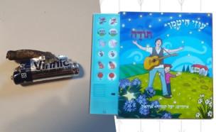 ספר הילדים של עוזי חיטמן (עיבוד: הוצאה לאור: גירסא דינקותא)
