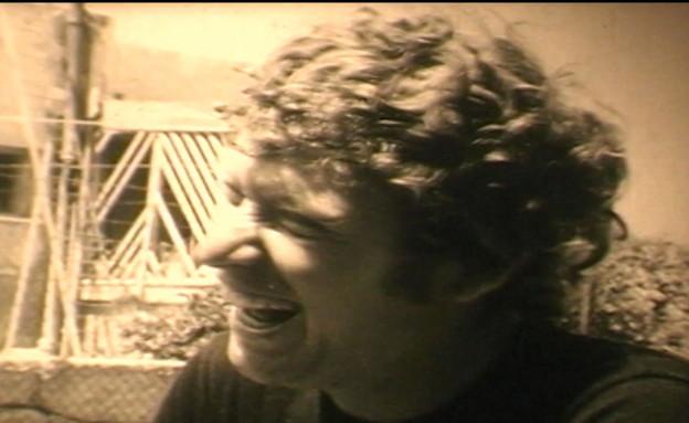 צבי שיסל בקליפ הגנוז של אריק איינשטיין (צילום: באדיבות המשפחה)