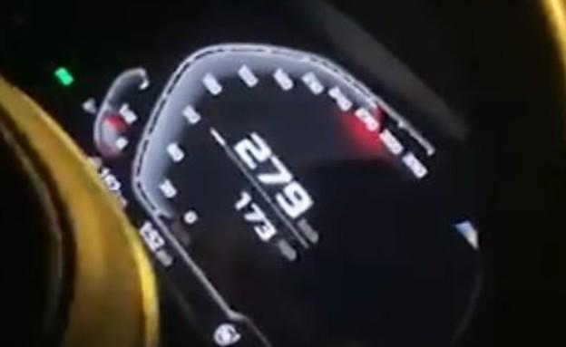 """נהג בטיקטוק במהירות 280 קמ""""ש (צילום: דוברות משטרת ישראל)"""