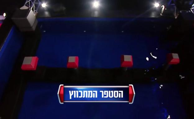 """הסטפר המתכווץ (צילום: מתוך """"נינג'ה ישראל"""", קשת 12)"""