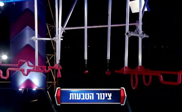 """צינור הטבעות (צילום: מתוך """"נינג'ה ישראל"""", קשת 12)"""