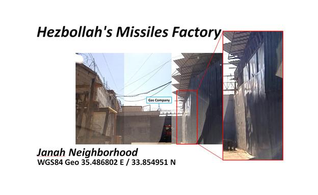 מחסן הטילים של חיזבאללה בלב ביירות