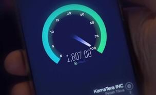 בדיקת מהירות של רשת הדור החמישי של פלאפון (צילום: פלאפון)