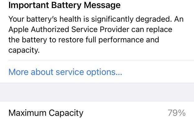 בריאות הסוללה באייפון (צילום: NEXTER)