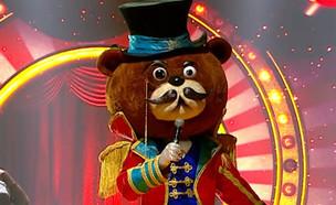 """הדוב  (צילום: מתוך """"הזמר במסכה"""", קשת 12)"""