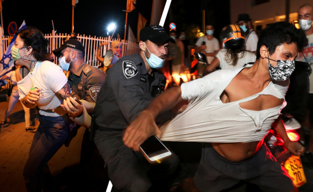 אלימות בהפגנות נגד נתניהו (עיבוד: רויטרס)