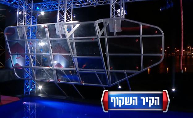 """מכשול הקיר השקוף (צילום: מתוך """"נינג'ה ישראל 2021"""", קשת 12)"""