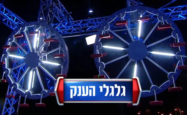 """מכשול גלגלי הענק (צילום: מתוך """"נינג'ה ישראל 2021"""", קשת 12)"""