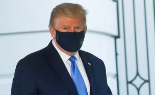 דונלד טראמפ מסכה (צילום: רויטרס, שי פרנקו,רויטרס)