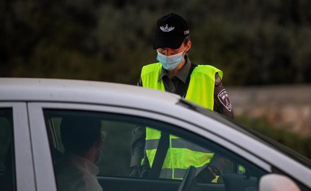 משטרה, קורונה, סגר (צילום: יונתן זינדל, פלאש 90)