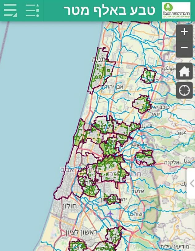 מפה של החברה להגנת הטבע (צילום: צילום מסך)
