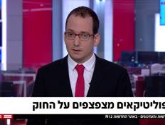 8mivzak_vtr2_n20201006_v1 (צילום: חדשות)