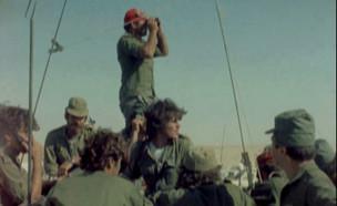 """מלחמת יום הכיפורים בצבע (צילום: ארכיון צה""""ל במשרד הביטחון)"""