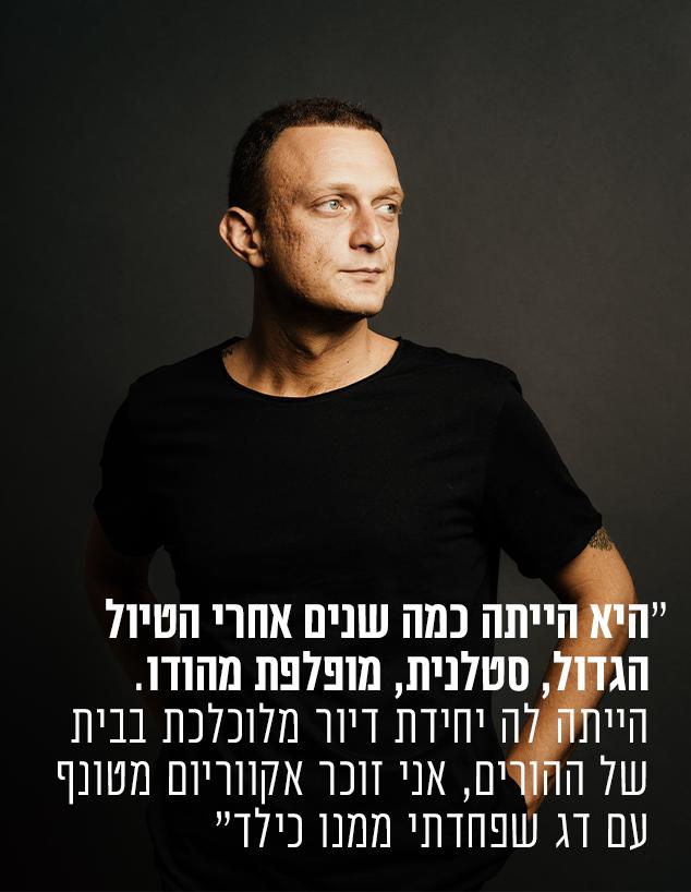 יותם אבני (צילום: שי לוי)