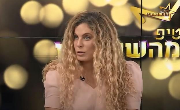 """ד""""ר הדר ישראלי (צילום: צילום מסך מתוך התכנית )"""