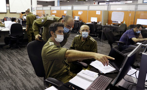 """המפקדה לסיוע בקטיעת שרשרת ההדבקה של צה""""ל (צילום: רונן זבולון, רויטרס)"""