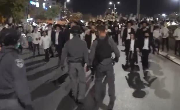 עימותים בין המשטרה למפגינים חרדים במודיעין עילית (צילום: דוברות המשטרה)