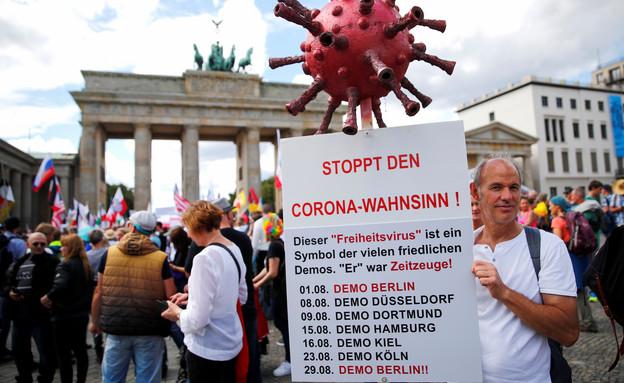 הפגנות נגד הסגר ברלין (צילום: רויטרס)