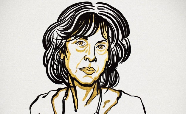 איור של זוכת פרס נובל לספרות 2020 לואיז גליק