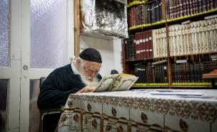הרב חיים קנייבסקי (צילום: אהרון קרון, פלאש 90)
