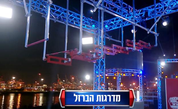 """מדרגות הברזל (צילום: מתוך """"נינג'ה ישראל 2021"""", קשת 12)"""